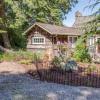 华盛顿的惠德比岛迷人的海滨小屋要价799000美元