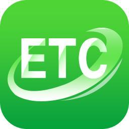 烟台市安装ETC的车辆达到89.75万台