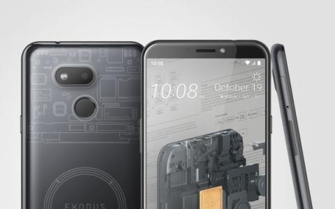 HTC推出了便宜版本的区块链手机