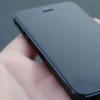 苹果敦促iPhone 5拥有者在未来几天内更新至iOS 10.3.4