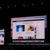 Apple Safari具有跟踪保护功能可能会破坏某些站点