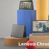 联想即将推出三款新的Chromebook