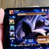 评测vivo S5手机怎么样及小米手表color好不好