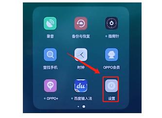 介绍oppo三指截屏怎么操作及微信双头像软件叫什么