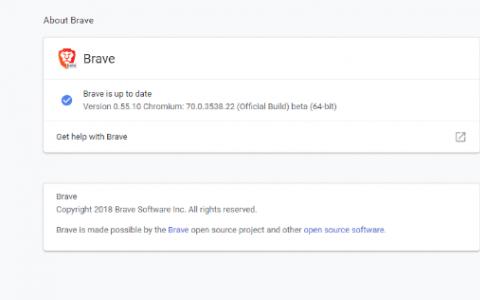 勇敢的1.0 Beta已发布