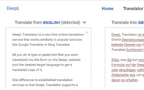 DeepL Translator承诺提供更多类似人的翻译