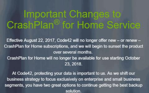 CrashPlan关闭家庭消费者备份服务