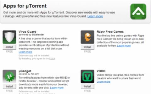 Bittorrent回归 使uTorrent内容内广告成为可选内容