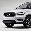 沃尔沃汽车公司宣布了新的财务和运营雄心