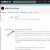 在Twitter上删除位置信息历史记录