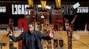韦德球衣退役仪式举办完成 2006年NBA总决赛MVP正式告别赛场
