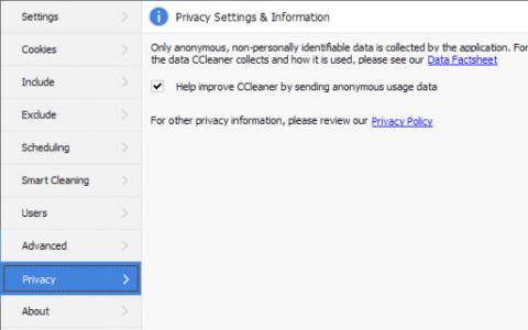 CCleaner 5 46附带了更清晰的隐私选项
