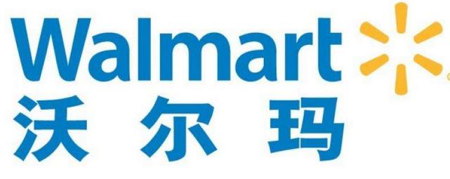 沃尔玛宣布所有订单满35+可享受2天免费送货服务