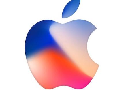 苹果发出9月12日在苹果公园举行活动的新闻邀请