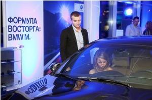 宝马在俄罗斯开设第二家M独家展厅