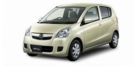 大发在日本推出完全重新设计的迷你车Mira