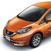 日产汽车认为 干预是推动电动汽车快速普及所必需的激励措施