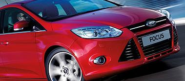 福特汽车因福特福特福特嘉年华问题而提出的自动变速箱集体诉讼