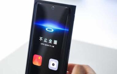 Oppo宣布推出全球首款屏下自拍相机