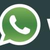 适用于Android的WhatsApp Beta获得了对语音邮件和等宽文本的支持