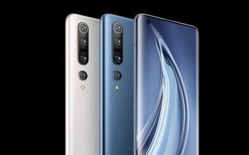 支持45W快速充电的小米5G手机出现在中国认证机构
