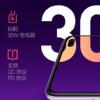小米Redmi K30由Snapdragon 765G和4500 mAh电池供电