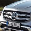 2020年梅赛德斯奔驰GLC以39420英镑的价格抵达英国