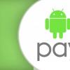 Android Pay在其兼容性列表中添加了17家新银行