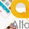 谷歌Google Allo更新带来了全屏视频模式和其他性能改进