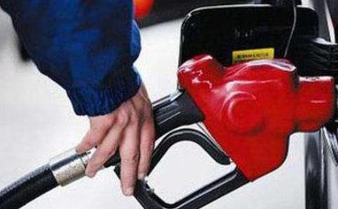 国内成品油零售限价调整受地板价限制已经四连停