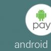 Android Pay获得13家新银行的支持