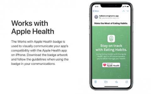 Apple为开发人员更新了HealthKit指南