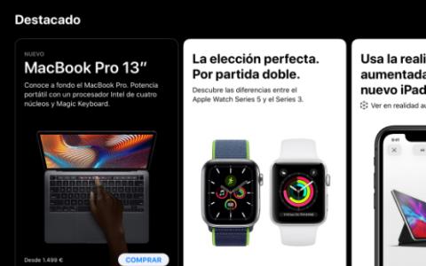 Apple Store中的应用程序已更新 已经支持黑暗模式