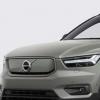 沃尔沃汽车公司在根特的制造厂开设了新的电池组装线