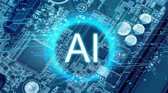 人工智能工具可以带来很多好处 但会给证券业带来一些风险