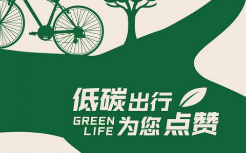 山东向臭氧污染宣战 倡导夜间加油 绿色出行
