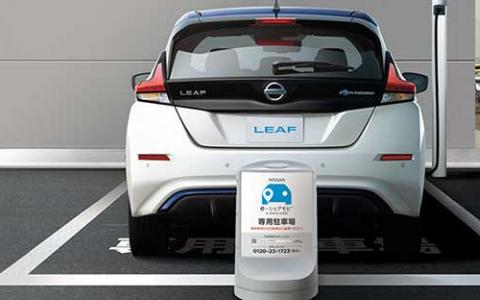 日产与Kohnan Shoji合作扩大日本电动汽车共享服务