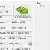 教大家NVIDIA Inspector怎么调风扇的方法