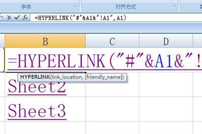 教大家Excel快速定位工作表方法的方法