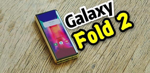 三星GalaxyFold传奇感觉像是一个不好的Kickstarter