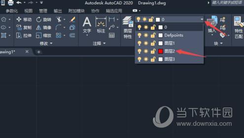 教大家AutoCAD2020怎么改变线条粗细的方法