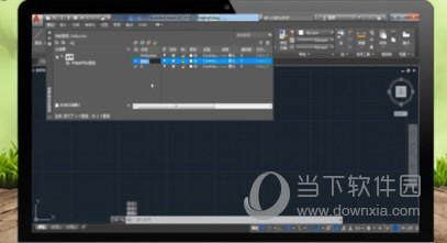 教大家AutoCAD2020怎么画虚线的方法