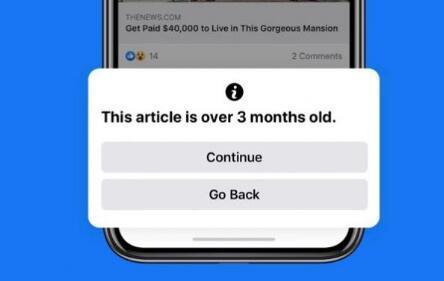 Facebook推出新的通知屏幕 提醒用户共享旧新闻