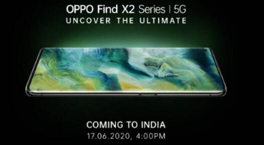 Oppo Find X2 Find X2 Pro确认将于6月17日在印度推出