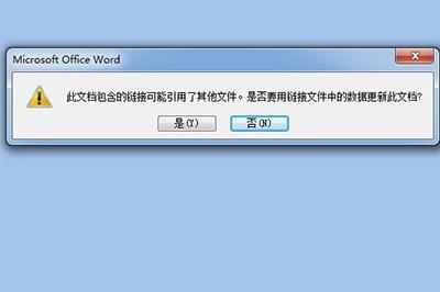教大家Word和Excel同步数据教程的方法