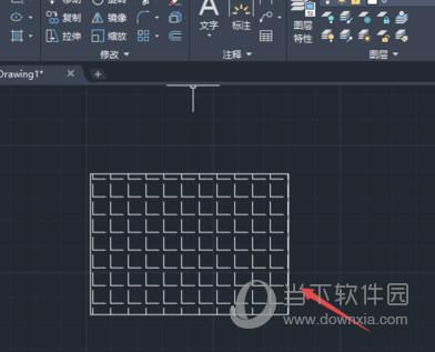 教大家AutoCAD2020怎么填充图案的方法