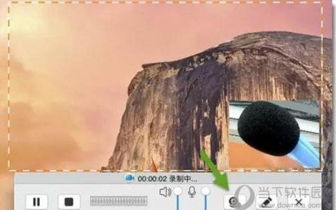 教大家Mac录屏王使用教程的方法
