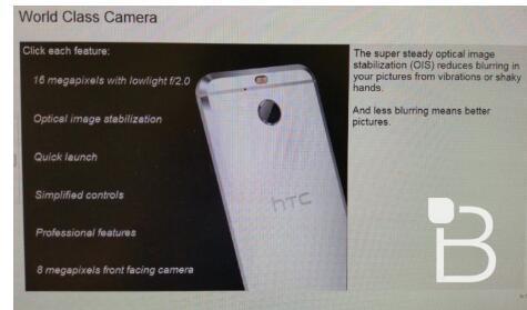 HTC Bolt配备5.5英寸2K显示屏 将于11月11日到达Sprint