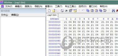 教大家winhex怎么改中文的方法