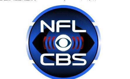从12月4日开始 CBS All Access用户将能够直播NFL游戏